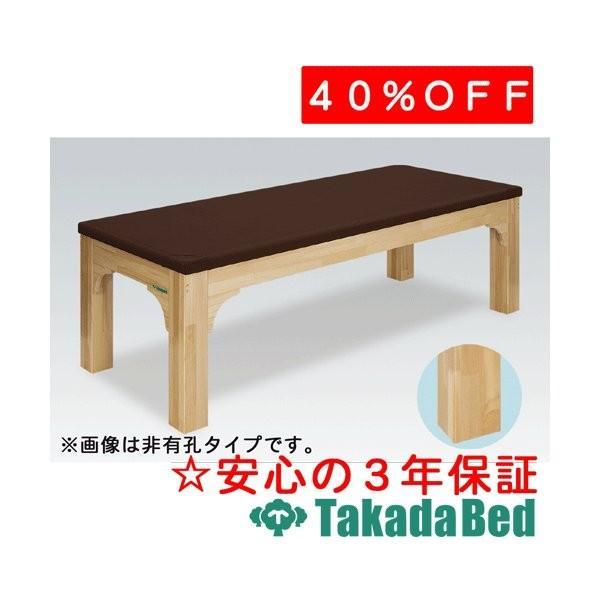高田ベッド製作所 タフモクベッド TB-1272 Takada Bed