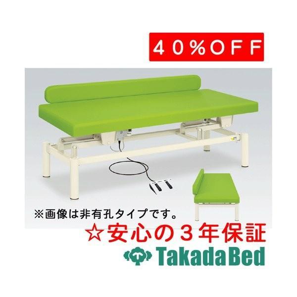 高田ベッド製作所 LG型電動ハイロー TB-1285 Takada Bed