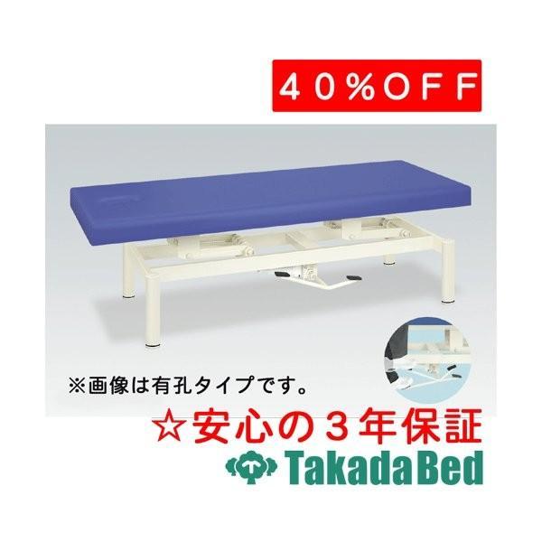 高田ベッド製作所 油圧式昇降ベッド TB-1334 Takada Bed