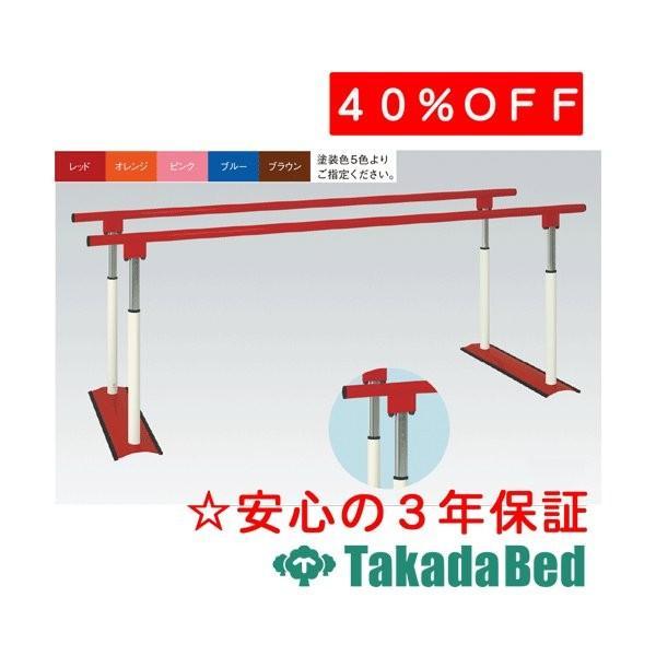 高田ベッド製作所 パラレルPX TB-1409 Takada Bed