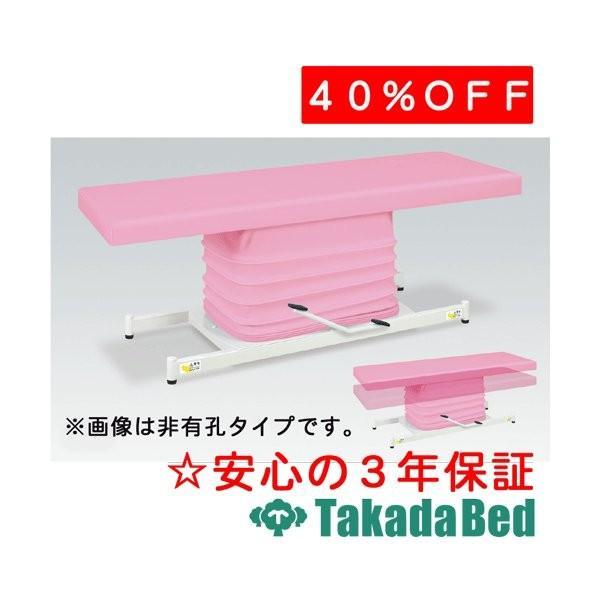 高田ベッド製作所 油圧式マイスターS TB-1422 Takada Bed