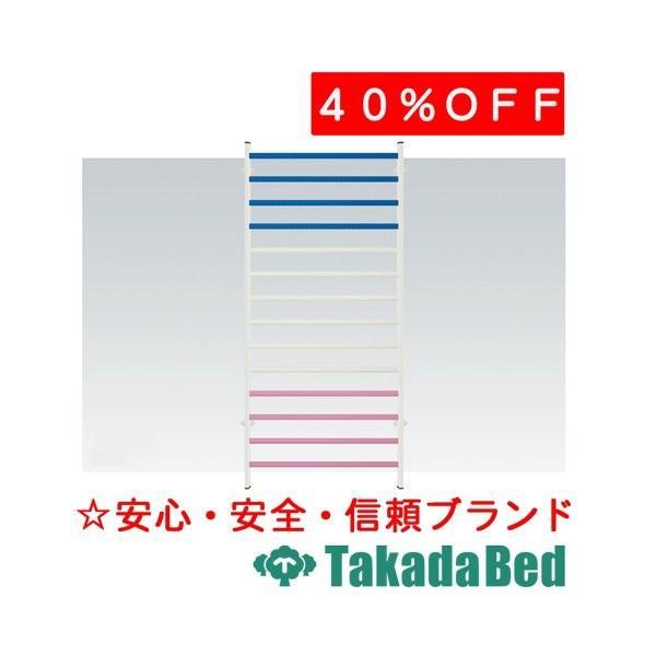 高田ベッド製作所 ろくぼくDX TB-1445 Takada Bed