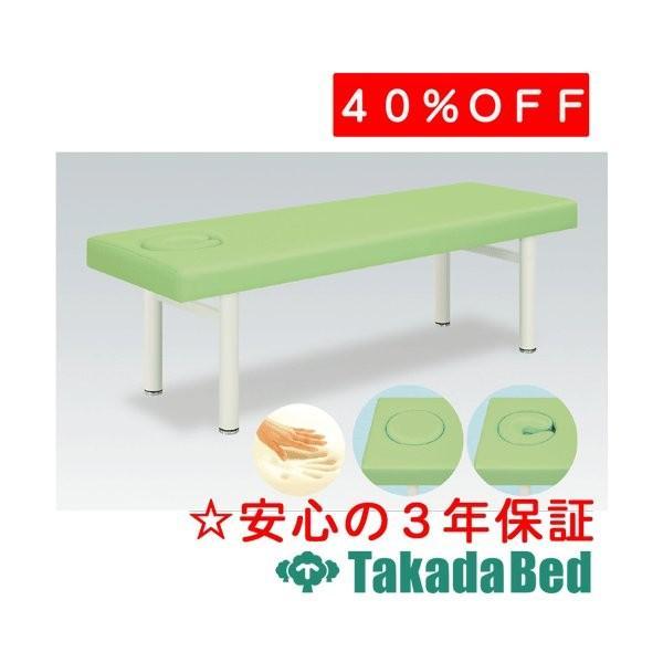 高田ベッド製作所 低反発オメガDX TB-161 Takada Bed