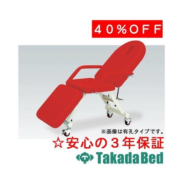 高田ベッド製作所 ピックス TB-190 Takada Bed