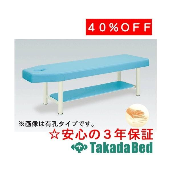 高田ベッド製作所 有孔低反発フェリー TB-204U Takada Bed