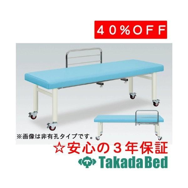 高田ベッド製作所 メディス TB-262 Takada Bed