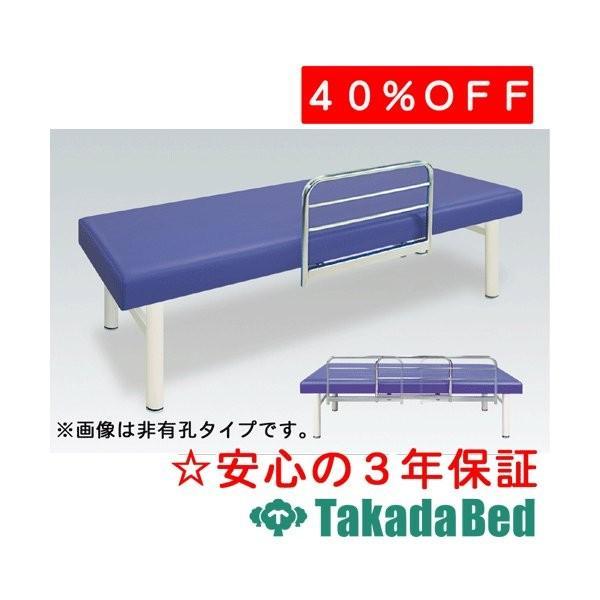 高田ベッド製作所 移動式F型DXベッド TB-266 Takada Bed