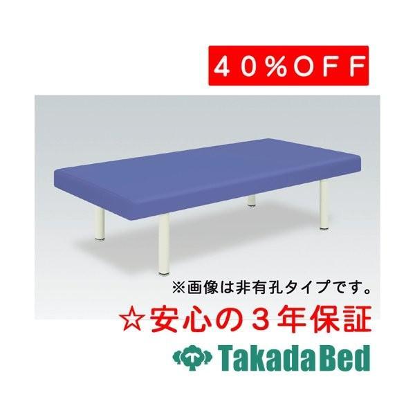 高田ベッド製作所 ワイド TB-292 Takada Bed