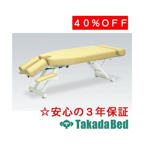 高田ベッド製作所 マレット TB-316 Takada Bed