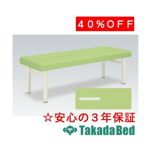 高田ベッド製作所 クロス TB-334 Takada Bed