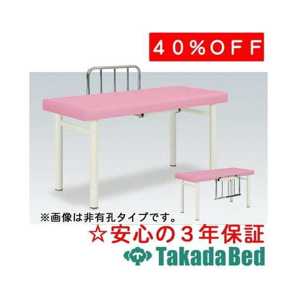 高田ベッド製作所 有孔S型小児用DX TB-340U Takada Bed