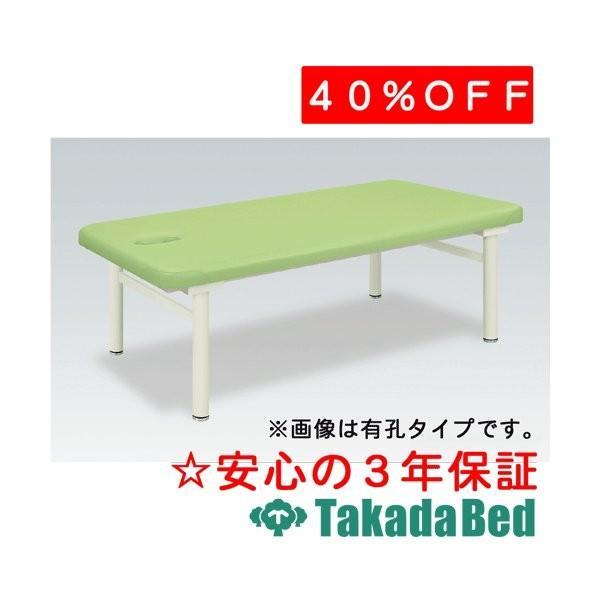 高田ベッド製作所 ロデオ TB-355 Takada Bed