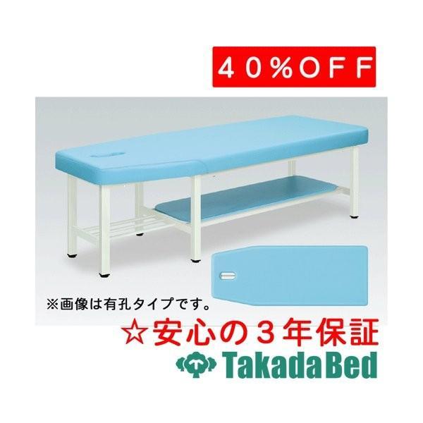 高田ベッド製作所 ビオレ TB-358 Takada Bed