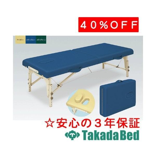 高田ベッド製作所 高田ベッド製作所 ローズ70 TB-381-02 Takada Bed