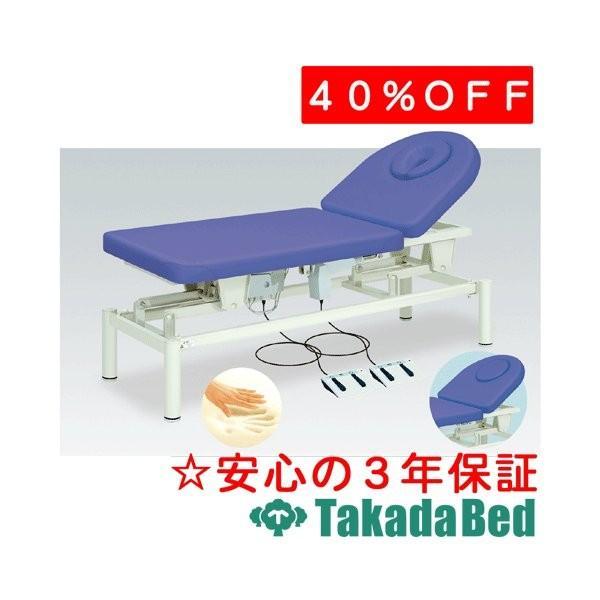 高田ベッド製作所 高田ベッド製作所 セレナ TB-409 Takada Bed