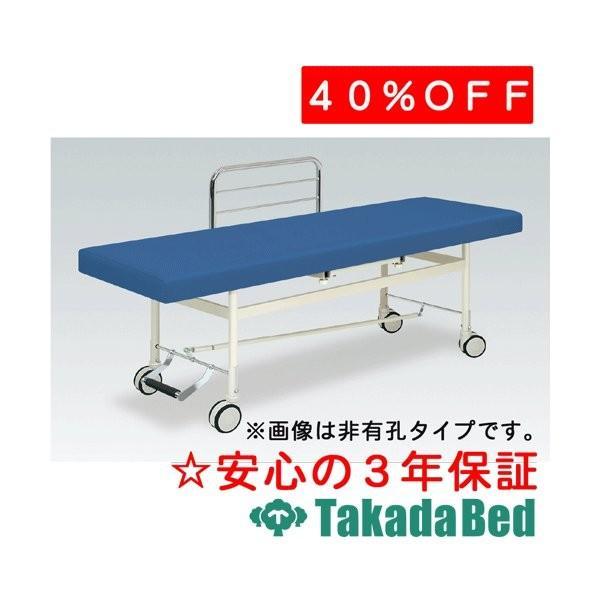 高田ベッド製作所 F型カイザー TB-426 Takada Bed
