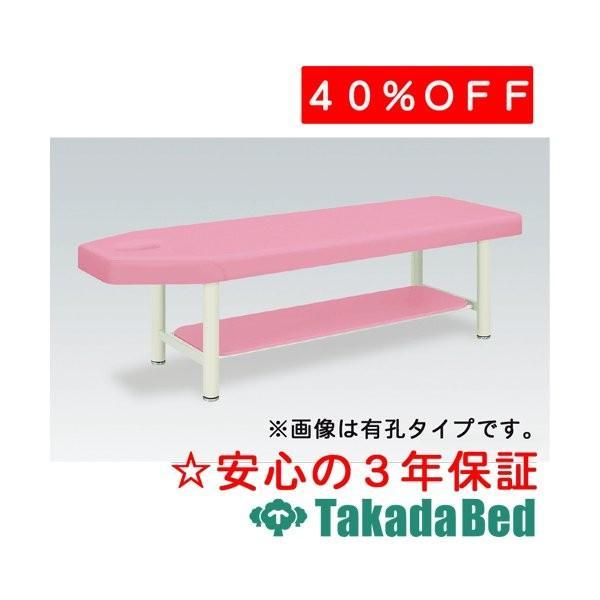 高田ベッド製作所 アマンダ TB-436 Takada Bed