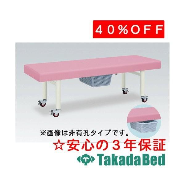 高田ベッド製作所 ドワーフ TB-437 Takada Bed