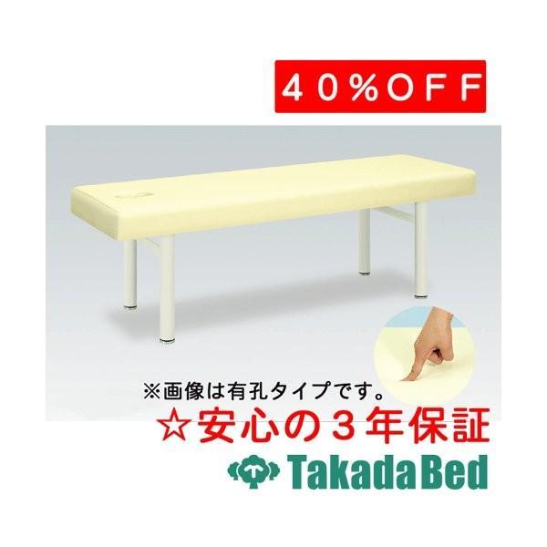 高田ベッド製作所 ソフトDX TB-459 Takada Bed