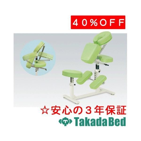 高田ベッド製作所 ラウンドAタイプ TB-523 Takada Bed