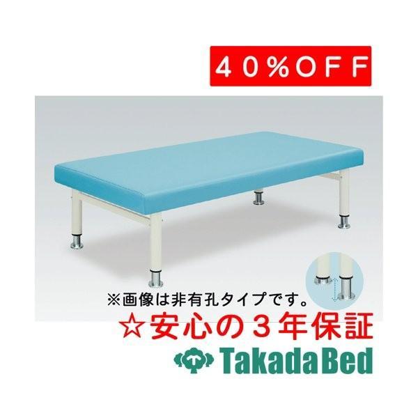 高田ベッド製作所 ハイローワイドDX TB-607 Takada Bed