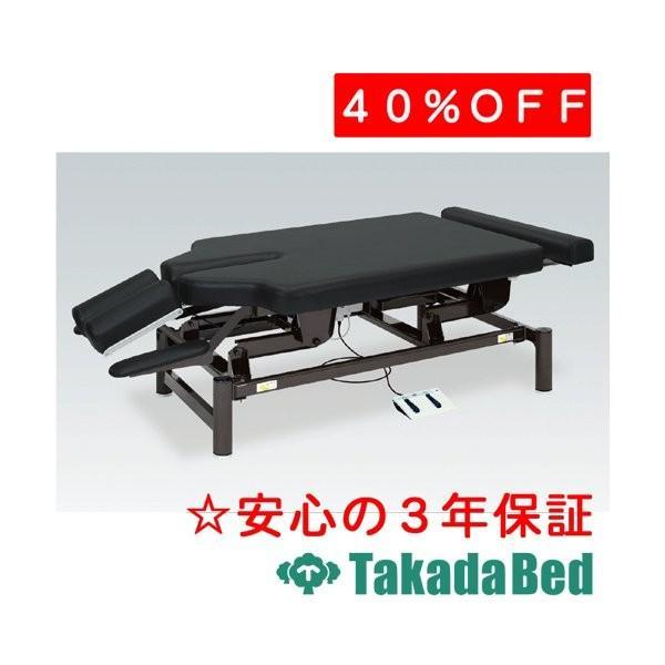 高田ベッド製作所 ビーグル TB-643 TB-643 Takada Bed