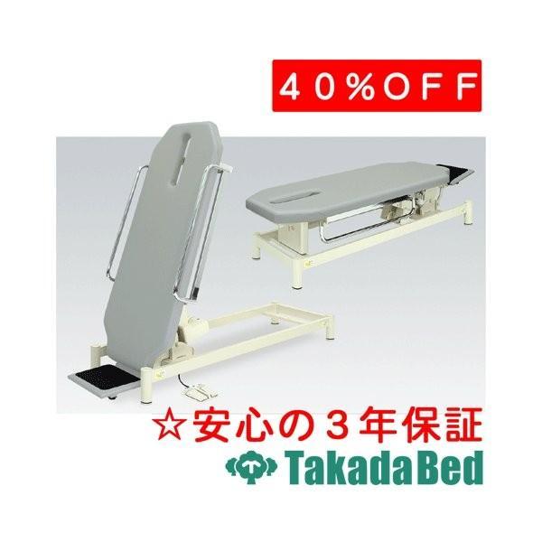 大割引 高田ベッド製作所 電動チルトSタイプ TB-651 Takada Bed, コスメ ディアレスト 7a43886d
