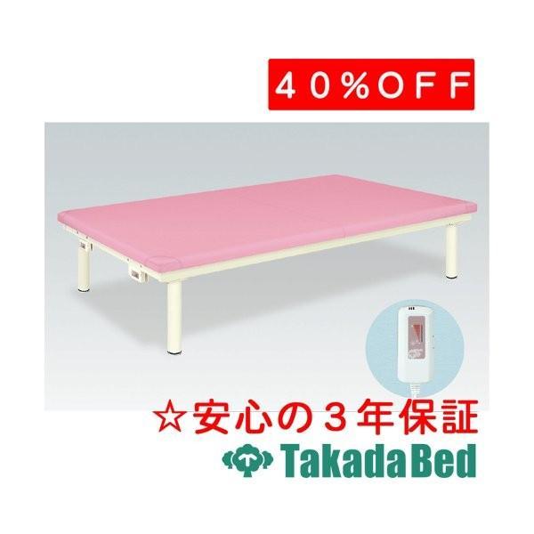 高田ベッド製作所 アイホットホーム TB-692 Takada Bed