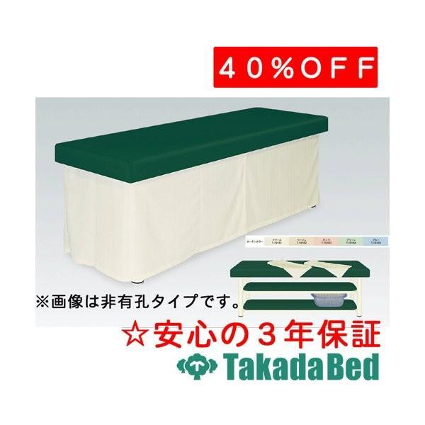 高田ベッド製作所 有孔DXセラピ(棚付き) TB-701U Takada Bed