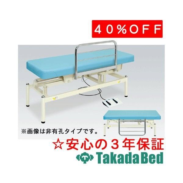 高田ベッド製作所 小児用電動ハイロー TB-715 Takada Bed
