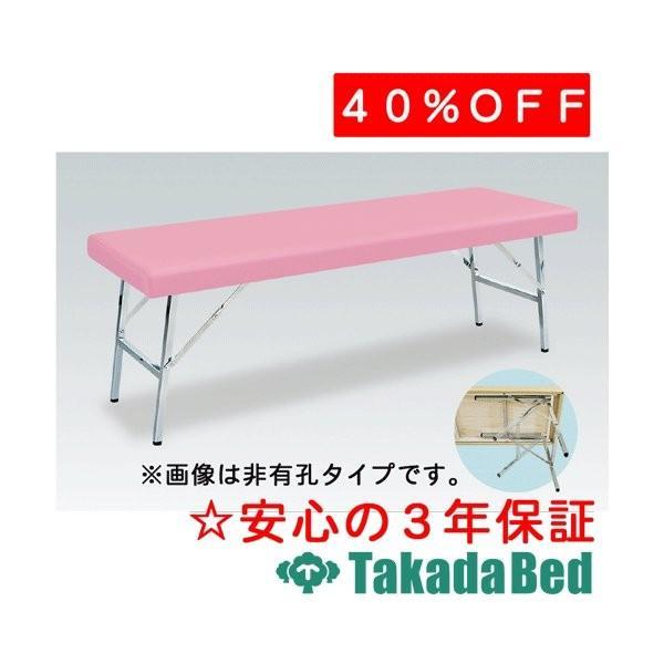 高田ベッド製作所 有孔オープンベッド TB-716U TB-716U Takada Bed