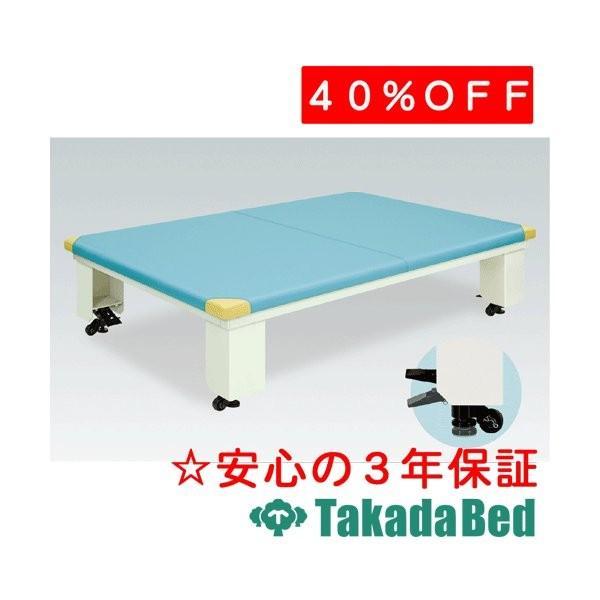 高田ベッド製作所 プラットキャリー TB-773 Takada Bed