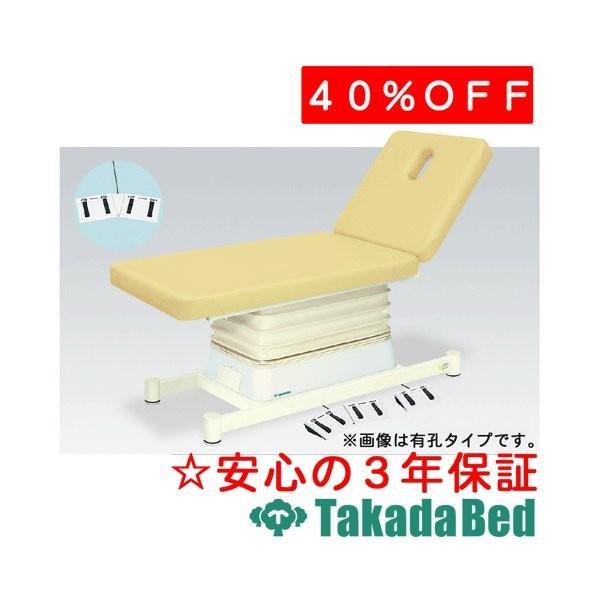 高田ベッド製作所 有孔垂直電動2Eタイプ TB-868U TB-868U Takada Bed