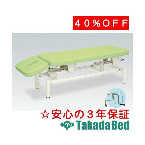 高田ベッド製作所 手動あかり-GS TB-896 Takada Bed