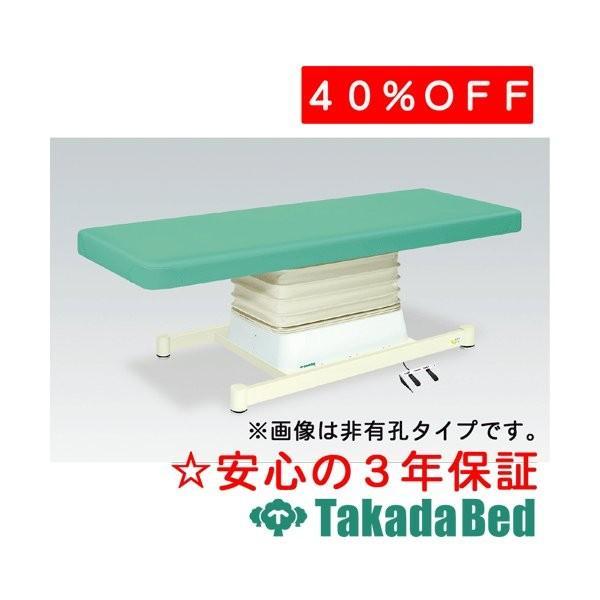 高田ベッド製作所 有孔垂直電動HSタイプ TB-897U Takada Bed Bed