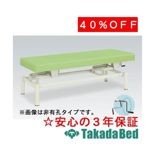 高田ベッド製作所 手動式ハイローベッド TB-913 Takada Bed