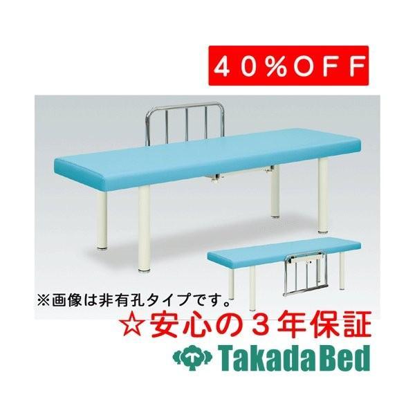 高田ベッド製作所 S型DXベッド TB-925 Takada Bed