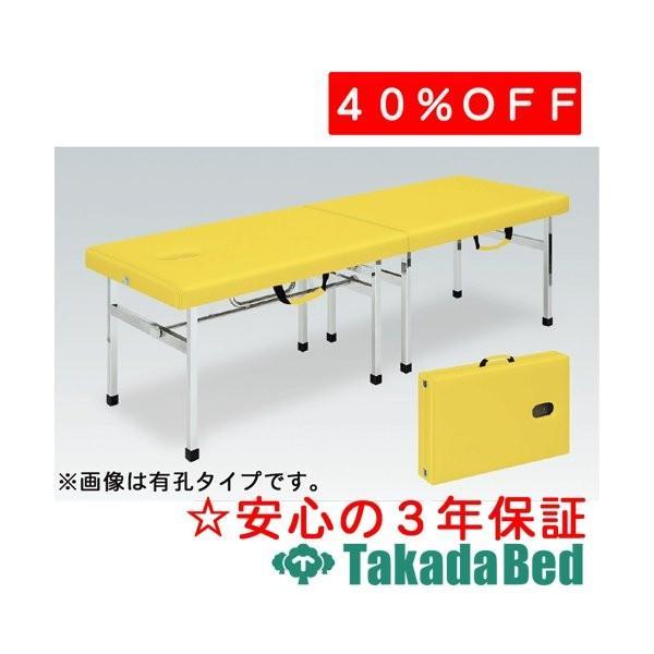 高田ベッド製作所 有孔オリコベッド TB-960U Takada Bed