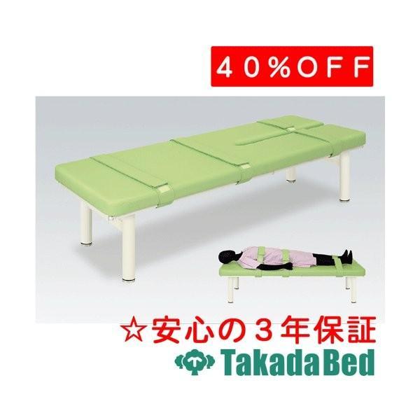 高田ベッド製作所 モーションテーブル TB-986 Takada Bed