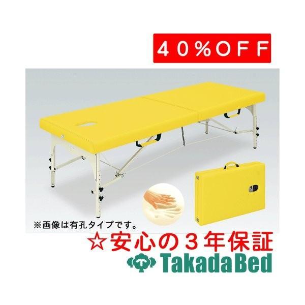 高田ベッド製作所 MRセブン TB-999 Takada Bed