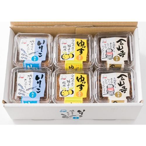 故郷 おかず味噌3種セット fmarushe535