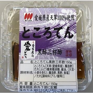 ところてん黒酢三杯酢セット 30個入り | 0030 : 天草・愛媛県産|fmarushe535|02