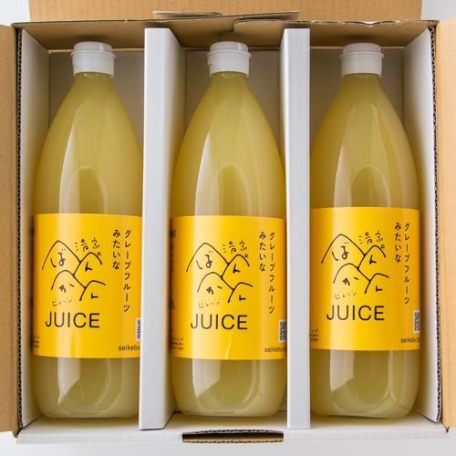 清家ばんかんビレッジ 河内晩柑ジュース   0033 : 柑橘ジュース・愛媛県産 fmarushe535