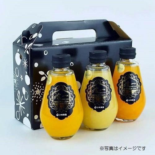 農ぷらす媛一柑橘ジュース3本セット (タロッコ・みかん・河内晩柑) fmarushe535