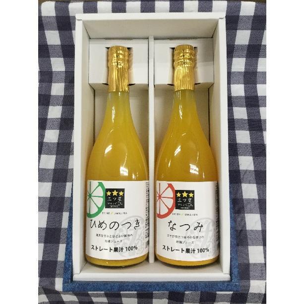 愛媛県ジュース2本セット(なつみ・ひめのつき)|fmarushe535|02