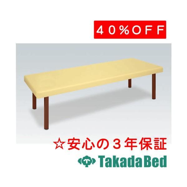 高田ベッド製作所 DXボディベッド TB-1211 Takada Bed