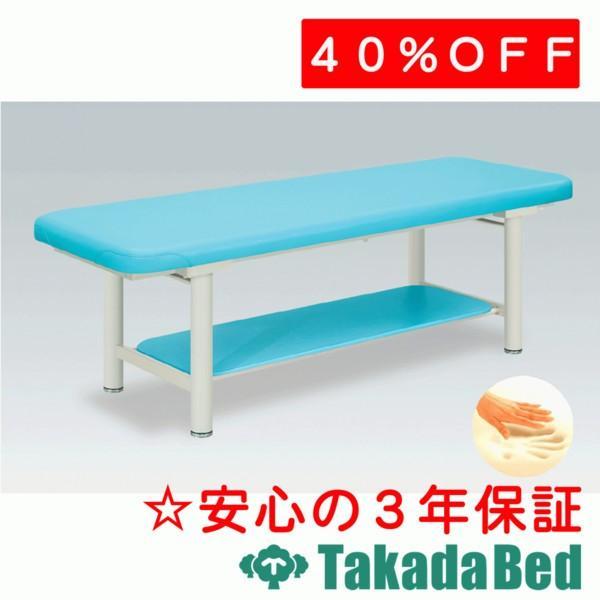 高田ベッド製作所 スーパー低反発-5 TB-137 Takada Bed