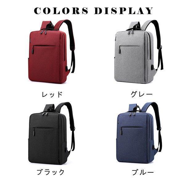 ビジネスリュック ビジネスバッグ メンズ リュック 鞄 バッグ リュックサック 安い 大容量 おしゃれ PC対応 出張 営業 通勤 シンプル|fmfp|02