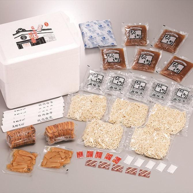 喜多方ラーメン坂内食堂 5食セット|fmkitakata|02