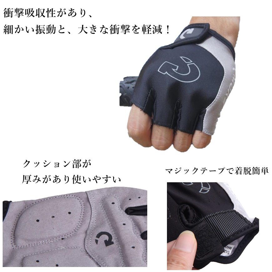 サイクリンググローブ 半指手袋 オートバイ バイク 夏 涼しい 通気性 防振 衝撃吸収 耐摩耗性 登山 送料無料 fnina 02